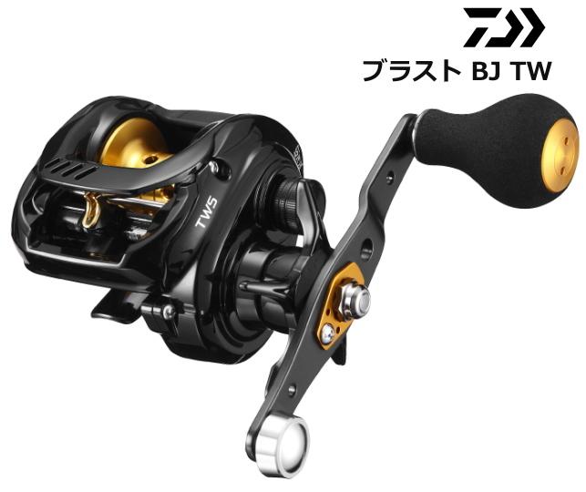 ダイワ ブラスト BJ TW 150SHL (左ハンドル) / ベイトリール (送料無料)