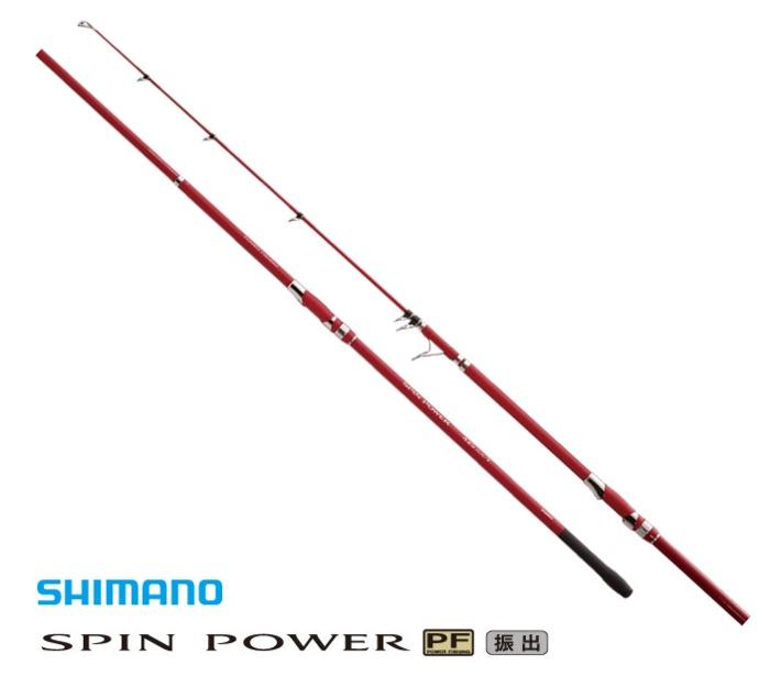 シマノ スピンパワー パワーフィッシング (振出) 425BX-T / 投げ竿 / セール対象商品 (3/29(金)12:59まで)