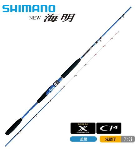 シマノ 海明 (かいめい) 30S-225 / 船竿 (S01) (O01)