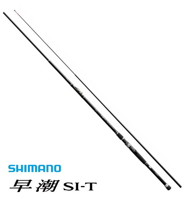 シマノ 早潮 SI-T 10-300 / 船竿 (S01) (O01)