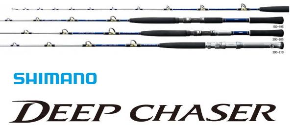 シマノ ディープチェイサー 150-195 / 船竿 (S01) (O01) (大型商品 代引不可)