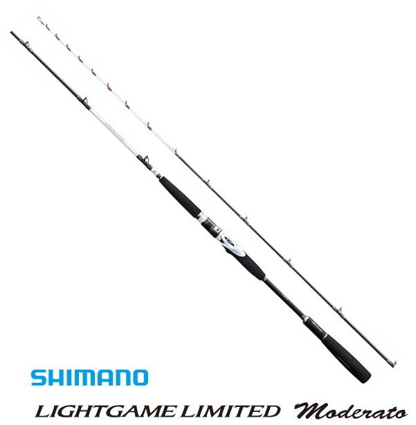 シマノ ライトゲーム リミテッド モデラート TYPE64 M235 / 船竿 (S01) (O01) (大型商品 代引不可)