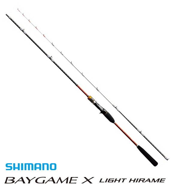 シマノ ベイゲーム X ライトヒラメ 240 / 船竿 (S01) (O01) (セール対象商品)