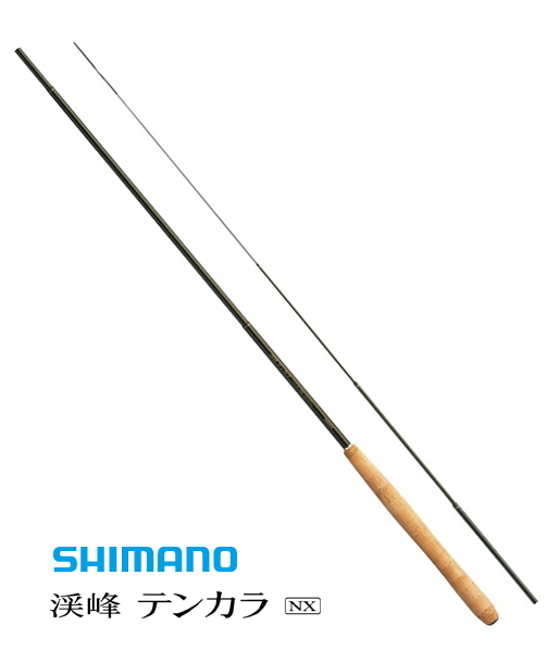 シマノ 渓峰 (けいほう) テンカラ NX LLH 33 / 渓流竿 (S01) (O01)