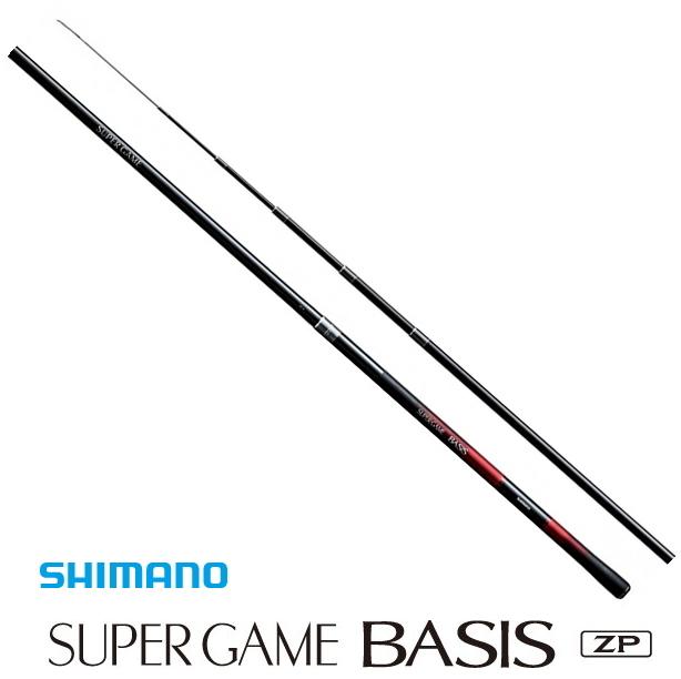 シマノ スーパーゲーム ベイシス ZP H80-85 / 渓流竿 (O01) (S01) (セール対象商品)