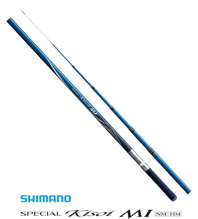 シマノ スペシャル競 (きそい) MI 90NM H2.6 / 鮎竿 (S01) (O01)