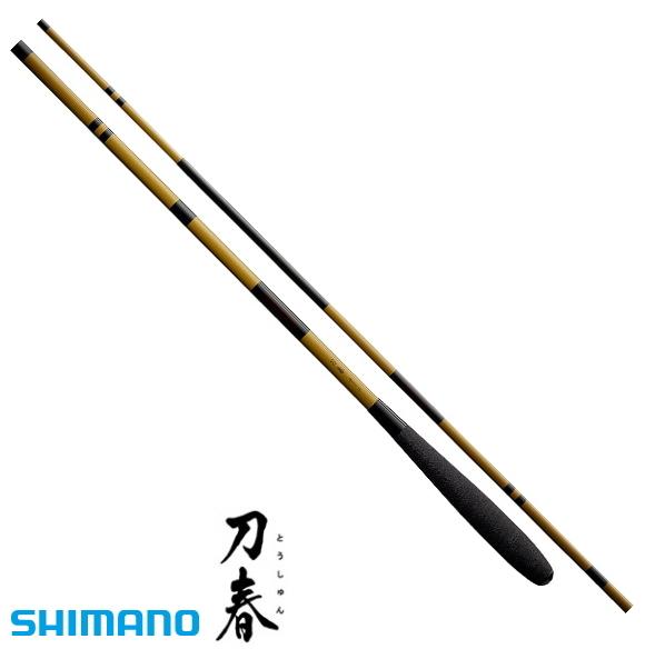 シマノ 刀春 (とうしゅん) 竿掛二本物 / へら竿掛け (O01) (S01) (セール対象商品)