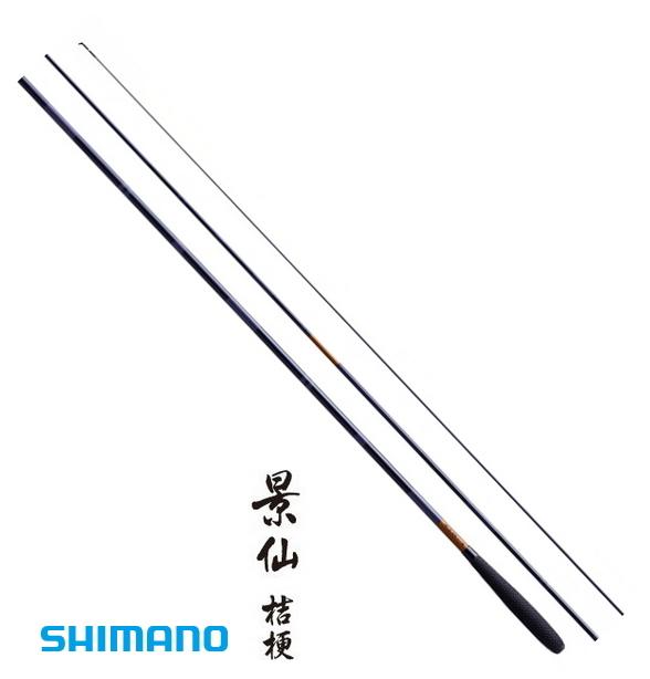 シマノ 景仙 桔梗 (けいせん ききょう) 8 (2.4m)  / へら竿 (S01) (O01)