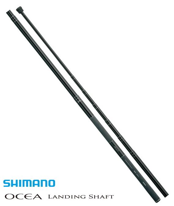 シマノ オシア ランディングシャフト 550 (O01) (S01) (セール対象商品)