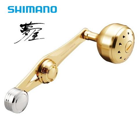 シマノ 夢屋 パワーバランスハンドル 65mm アルミ ゴールド 【送料無料】 (S01) (O01) (セール対象商品)