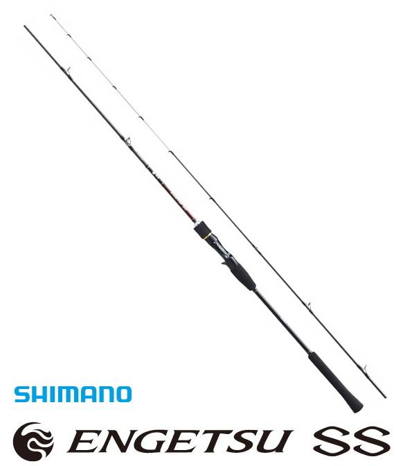 シマノ 炎月SS B610MH-S (ベイトモデル) / 鯛ラバロッド (S01) (O01) (大型商品 代引不可)