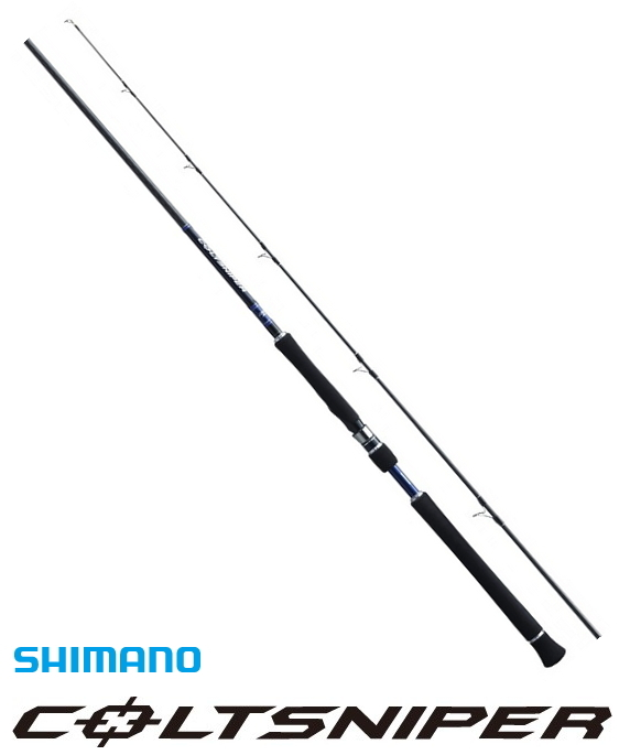 シマノ コルトスナイパー S1000M / ショアジギングロッド (S01) (O01) (大型商品 代引不可)