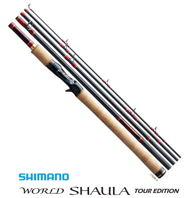 シマノ ワールドシャウラ ツアーエディション 1753R-5 (ベイトモデル) / バスロッド (S01) (O01)