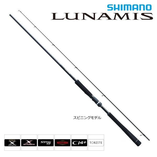シマノ ルナミス S906M / ショアキャスティングロッド (S01) (O01)