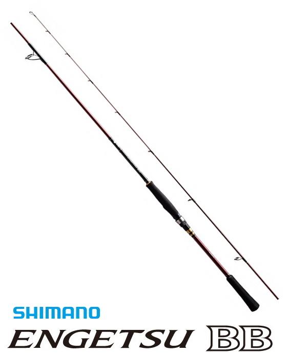 シマノ 炎月 BB S610M (スピニングモデル) / 鯛ラバロッド (S01) (大型商品 代引不可)