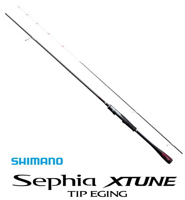 シマノ セフィア エクスチューン ティップエギング S605M-S / エギングロッド (S01) (O01) (大型商品 代引不可)