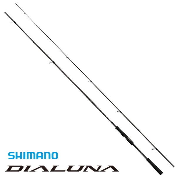 シマノ 18 ディアルーナ S96MH / シーバスロッド (S01) (O01)