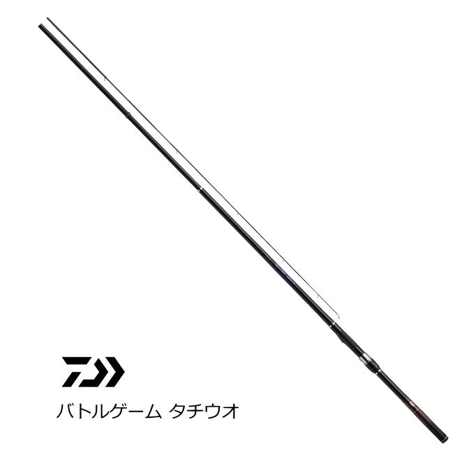 ダイワ バトルゲーム タチウオ 2-50 / 磯竿 (O01) (D01)