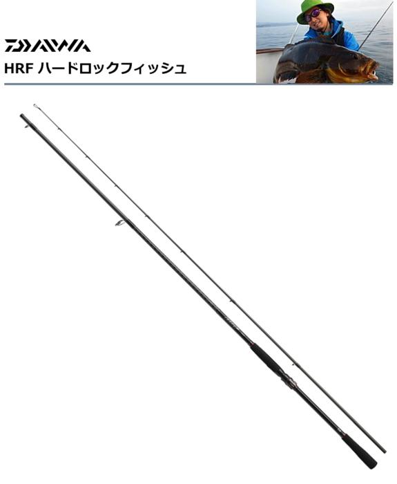 ダイワ HRF (O01) (R) 810MHS (O01) ダイワ (D01)// セール対象商品 (3/4(月)12:59まで), GEEKED UP:5af98ff9 --- jpworks.be