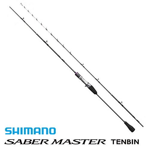 シマノ サーベルマスター天秤 L165 / 船竿 (S01) (O01) / セール対象商品 (3/4(月)12:59まで)