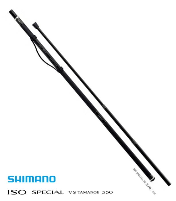 シマノ ISO スペシャル VS 玉ノ柄 550 (S01) (O01)