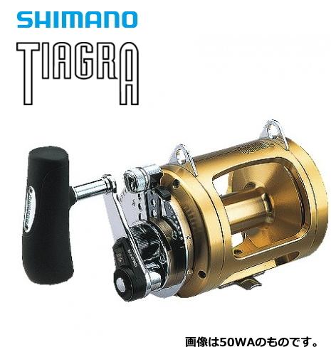 シマノ ティアグラ 130A / トローリングリール (S01) (O01) (送料無料)