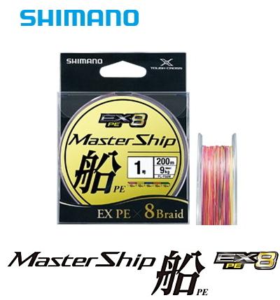 シマノ マスターシップ船 EX8 PE PL-F78M 0.8号 300m / PEライン (S01) (O01) (メール便可)