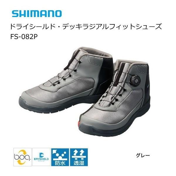 シマノ ドライシールド デッキラジアルフィットシューズ FS-083P グレー 25cm (送料無料) (S01) (O01)