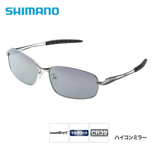 シマノ フィッシンググラス リミテッド プロ HG-331R ハイコンミラー / 偏光サングラス (S01) (O01) (送料無料)