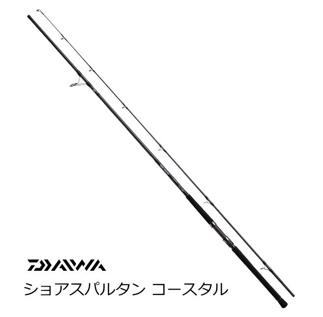 ダイワ ショアスパルタン コースタル 103HH / ショアジギングロッド (O01) (大型商品 代引不可) (D01)