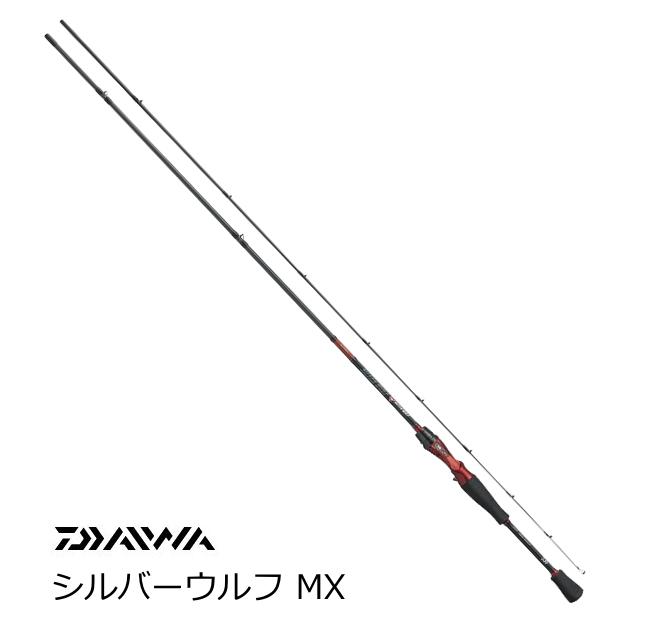ダイワ シルバーウルフ MX 72L-S / ルアーロッド (O01) (D01)