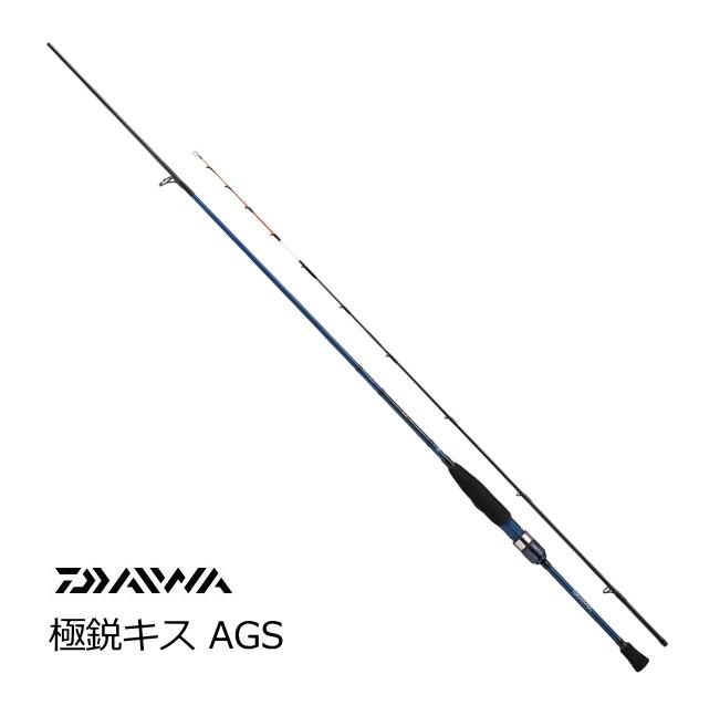 ダイワ 極鋭キス AGS 73 ML-175 / 船竿 (O01) (D01)