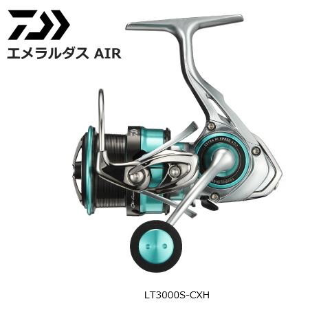 ダイワ エメラルダス AIR LT3000S-CXH / スピニングリール (送料無料)