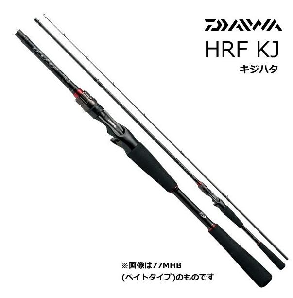 ダイワ HRF(R) KJ キジハタ 86MHB (ベイト) / ルアーロッド (D01) (O01)
