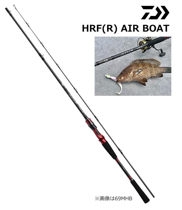 ダイワ HRF(R) AIR BOAT 72MS / ルアーロッド (D01) (O01)