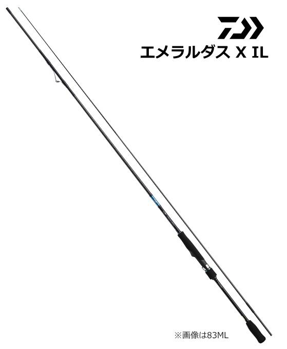 ダイワ エメラルダス X IL 86ML (インターラインモデル) / エギングロッド