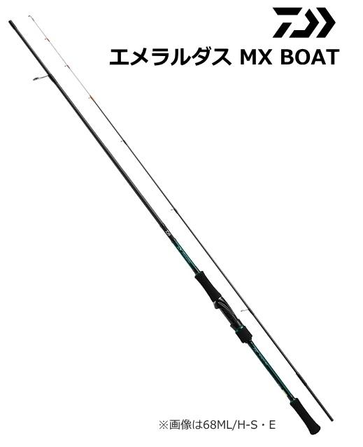 ダイワ エメラルダス MX BOAT 72L/MH-S BT・E (スピニング) / ボートエギングロッド (D01) (O01)