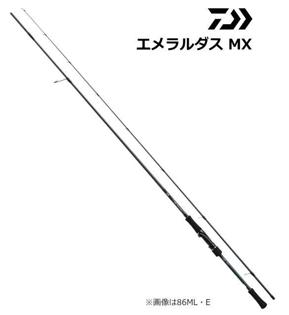 ダイワ エメラルダス MX 711LML-S・E / エギングロッド