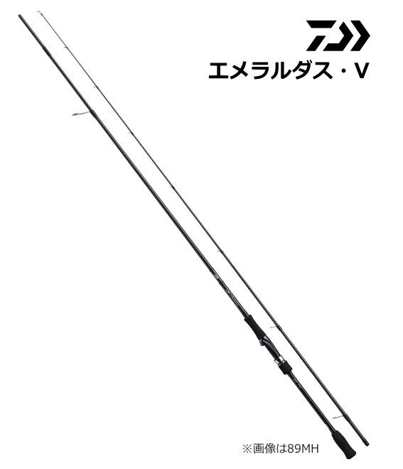 ダイワ エメラルダス 86M・V / エギングロッド