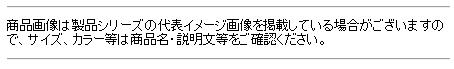 オリムピック グラファイトリーダー 16 スーパーカラマレッティー GSCS-872ML (お取り寄せ商品) () (SP)
