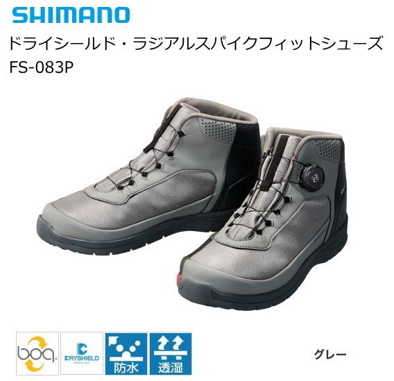 シマノ ドライシールド・ラジアルスパイクフィットシューズ FS-083P グレー 24.0cm 【送料無料】 (S01) (O01)