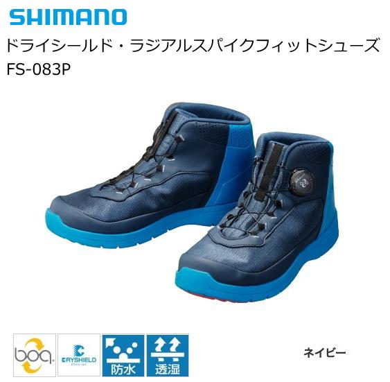 シマノ ドライシールド・ラジアルスパイクフィットシューズ FS-083P ネイビー 25.5cm (S01) (O01) 【送料無料】 (セール対象商品)