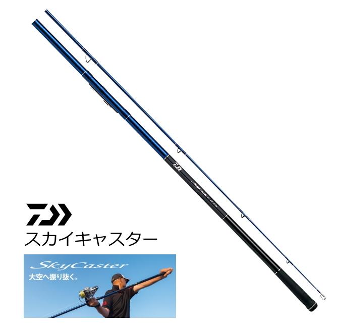 ダイワ スカイキャスター 33号-405S・V / 投げ竿 (大型商品 代引不可) (O01) (D01)