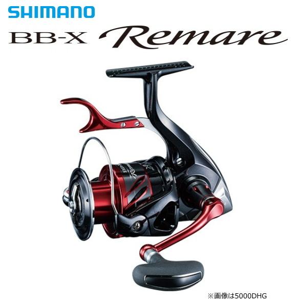 シマノ 18 BB-X レマーレ 6000D / レバーブレーキ付きリール (送料無料)