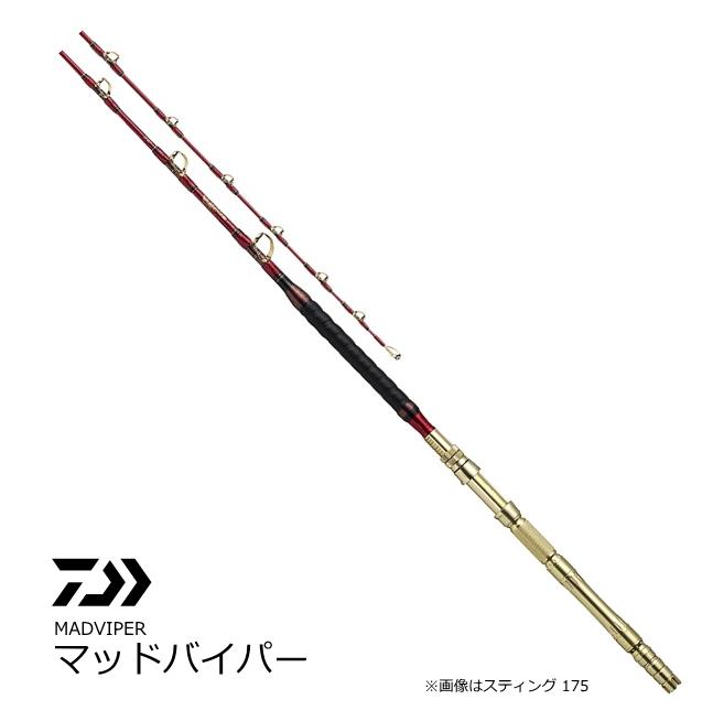 ダイワ マッドバイパー ファング 170 / 船竿 (大型商品 代引不可) (O01) (D01)