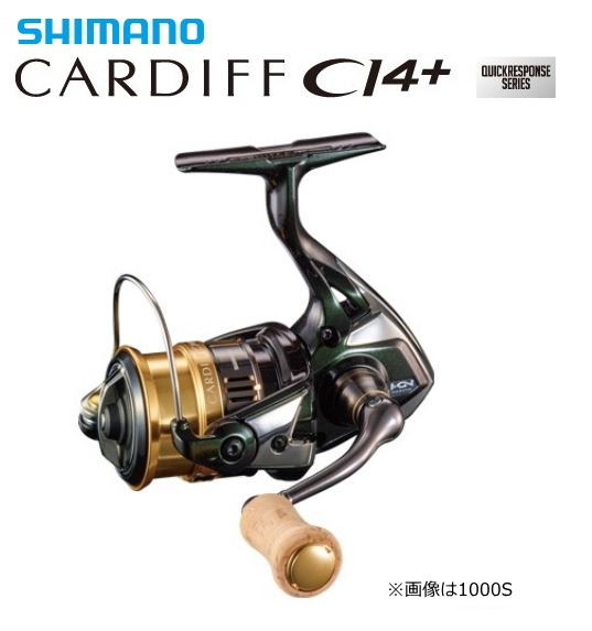 シマノ 18 カーディフ CI4+ 1000SHG / スピニングリール (送料無料)