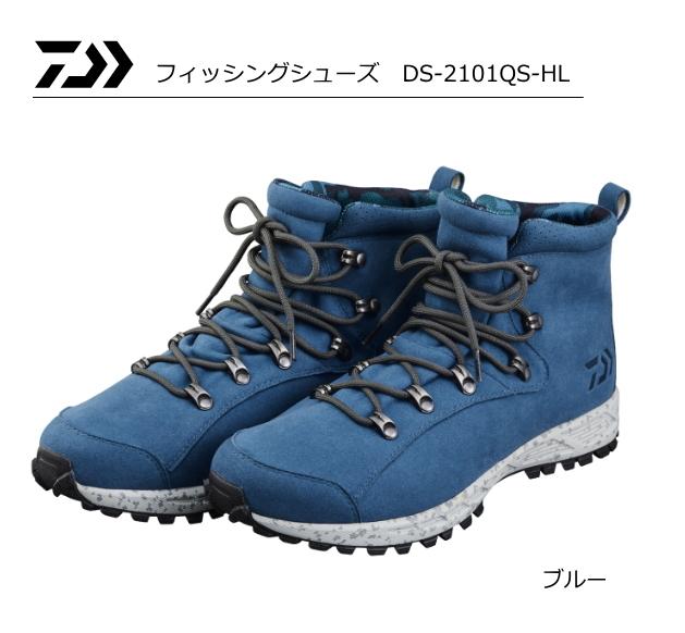 ダイワ フィッシングシューズ DS‐2101QS‐HL ブルー 26.5cm (送料無料) (D01) (O01)