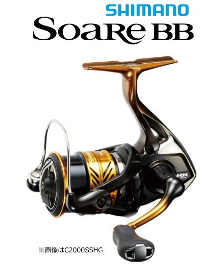 シマノ 18 ソアレ BB 500S / スピニングリール (送料無料)