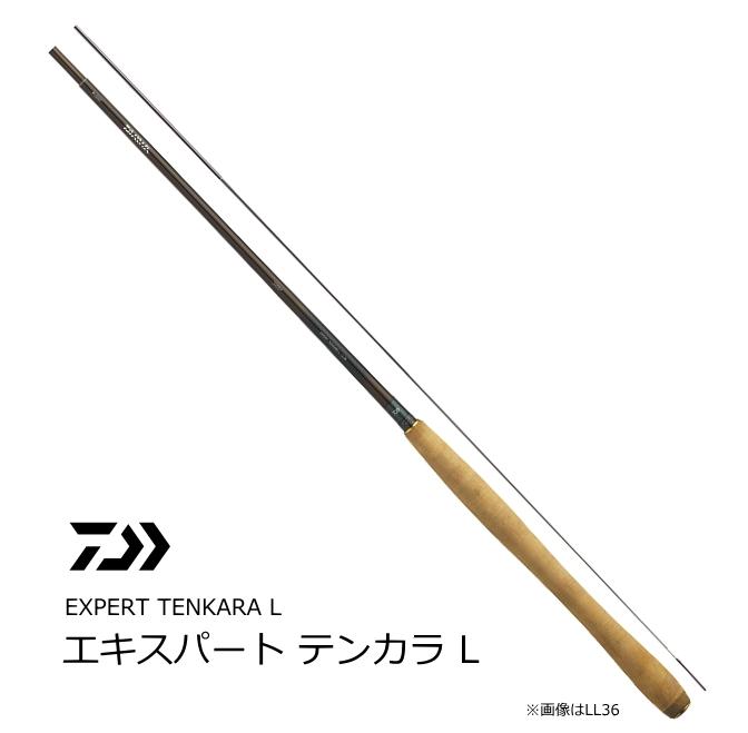 ダイワ エキスパート テンカラ L LL45M / 渓流竿 (O01) (D01)