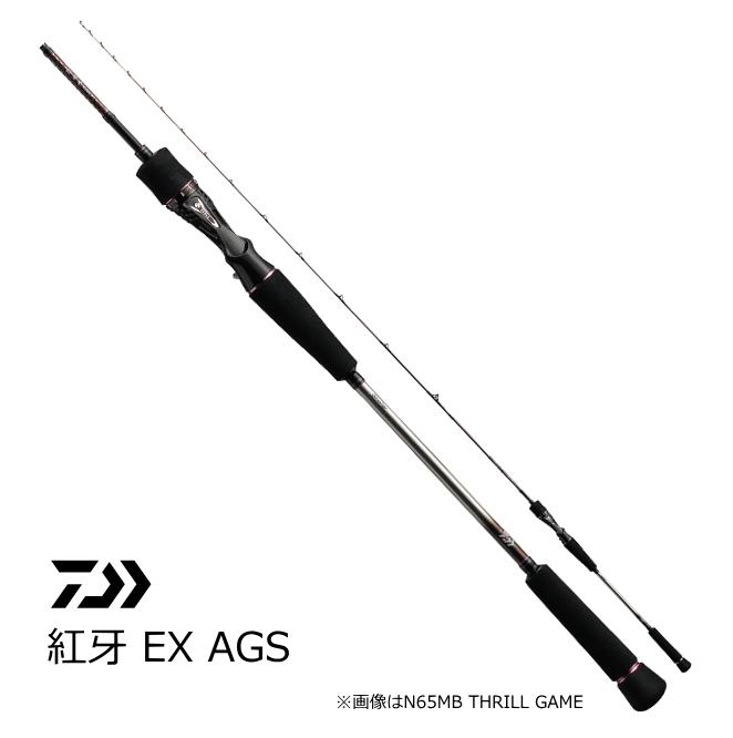 ダイワ 紅牙 EX AGS N69MHB-SMT / タイラバロッド (大型商品 代引不可) (O01) (D01)